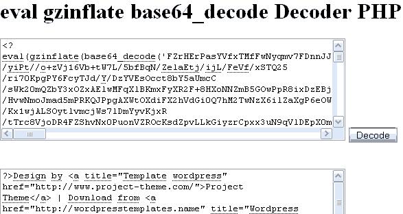 декодер